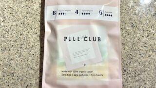 pillclub